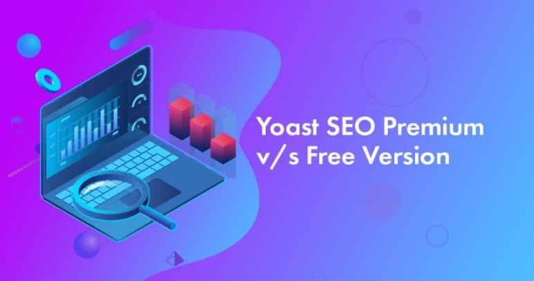 Yoast SEO高级版与免费版对比